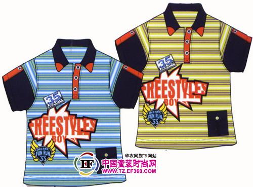 条纹当道 男童t恤手绘款式图0.jp_图片_服装百事通