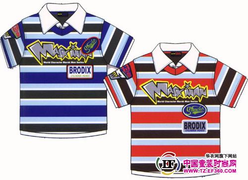 条纹当道 男童t恤手绘款式图1.jp_图片_服装百事通