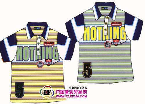 条纹当道 男童t恤手绘款式图3.jp_图片_服装百事通