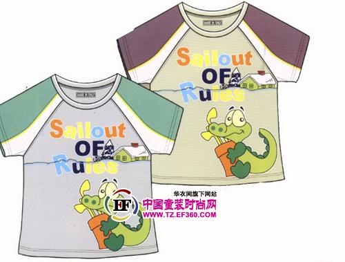 > 漂亮童装t恤手绘款式图3.jpg