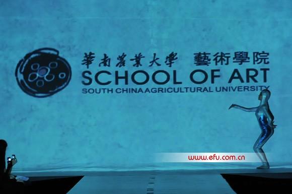 > 2011华南农业大学艺术设计学院服.jpg