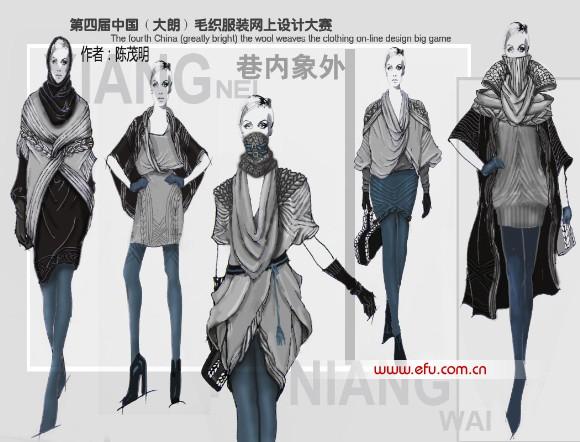 服装设计比赛作品_迪尚杯第十届设计大赛入围作品集
