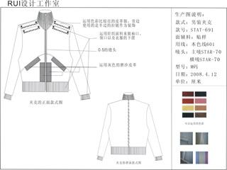 生产工艺单,可供大家参考2.jpg