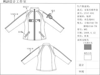 生产工艺单,可供大家参考3.jpg