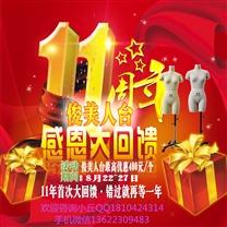 周年庆统一微信QQ头像专用海报?#35745;?2).jpg