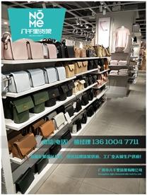 广州诺米设计图,重庆nome产品货架设计,上海Nome家居店面设计,杭州诺米家居店面,北