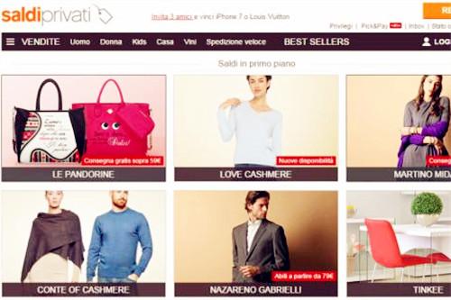 法国时尚电商下重金搞收购 扩大市场占有力
