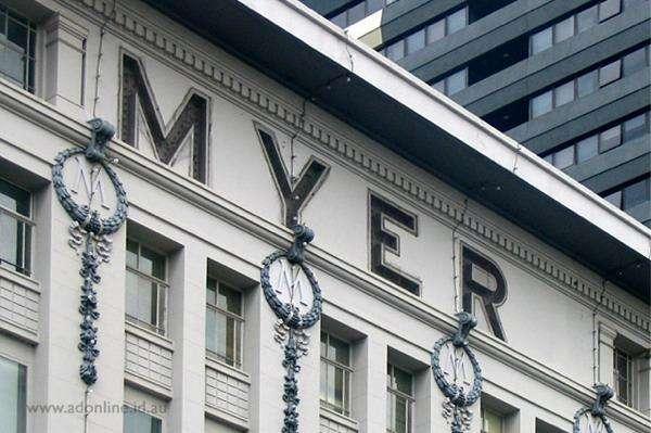 澳大利亚百货公司Myer面临危机 时尚和服装艰难造成打击