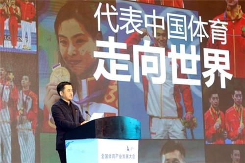 安踏丁世忠:变革、创新、国际格局是安踏三个关键点
