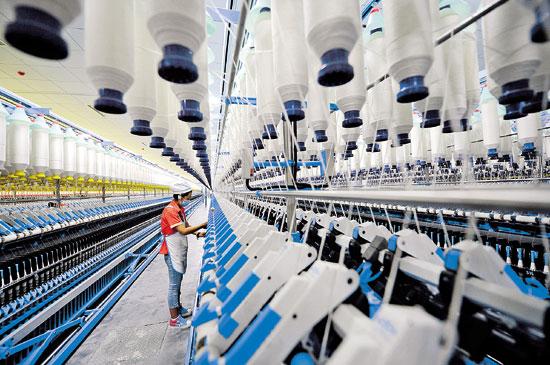 湘南纺织产业基地(牛仔小镇)项目开工