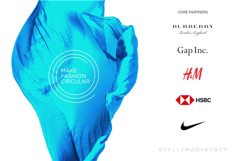 Nike,H&M,Burberry,Gap 签署时尚环保倡议:Make Fashion Circul