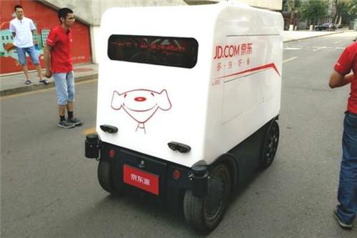 颠覆配送方式:京东快递机器人取代快递小哥