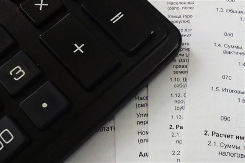 """52项新举措加码 打通减税降费""""最后一公里"""""""