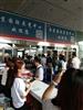 2019南京国际缝制澳门巴黎人娱乐场、绣花澳门巴黎人娱乐场博览会-服装工业网