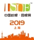 上海国际校服·园服展览会招展函-服装工业网