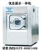 江苏泰州市通洋洗涤机械制造有限公司