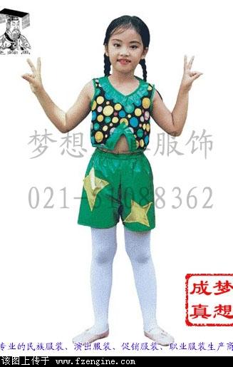 儿童少数民族服装 儿童舞蹈服装