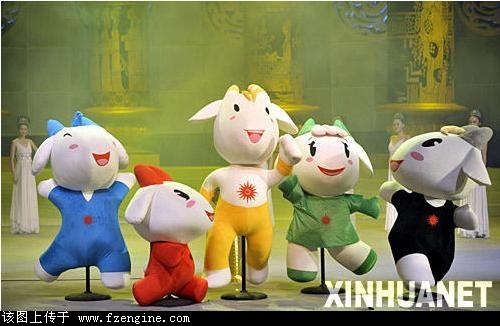 卡通表演服装/五羊
