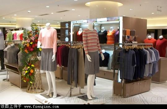 品牌羊绒衫链锁店面设计装修 雪莲羊绒精品_服装工程网