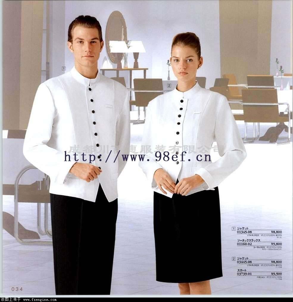 专业设计酒店工作服 订做上海酒店制服 服