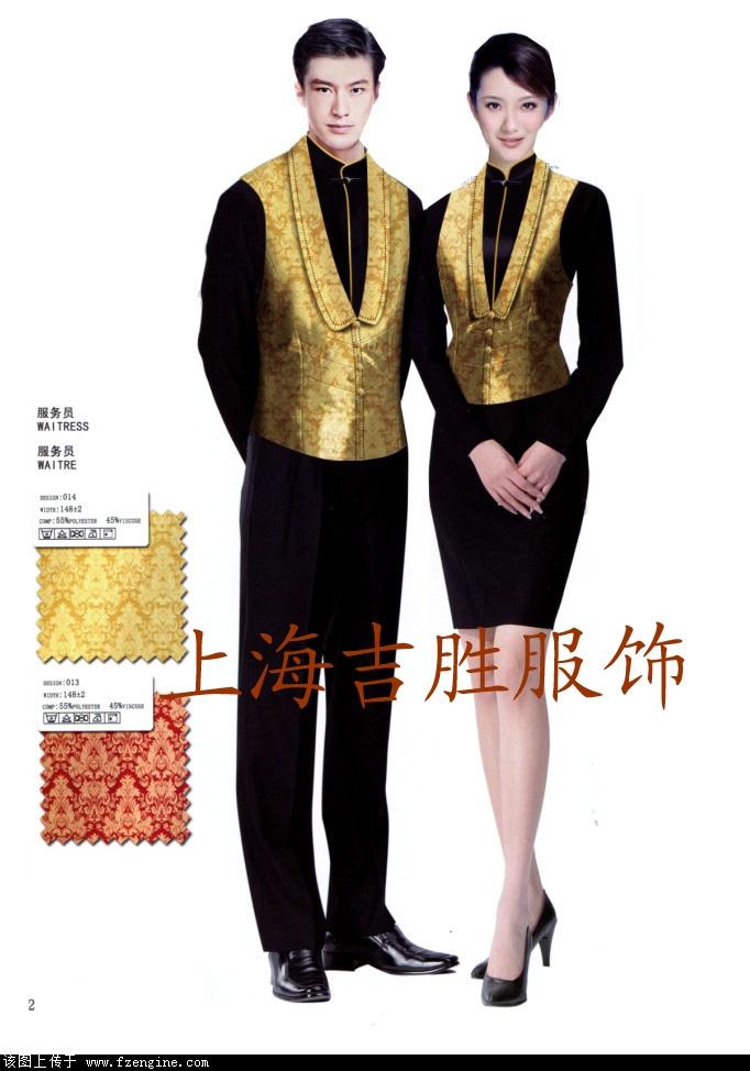 专业酒店服装设计 上海酒店工作服订做公司