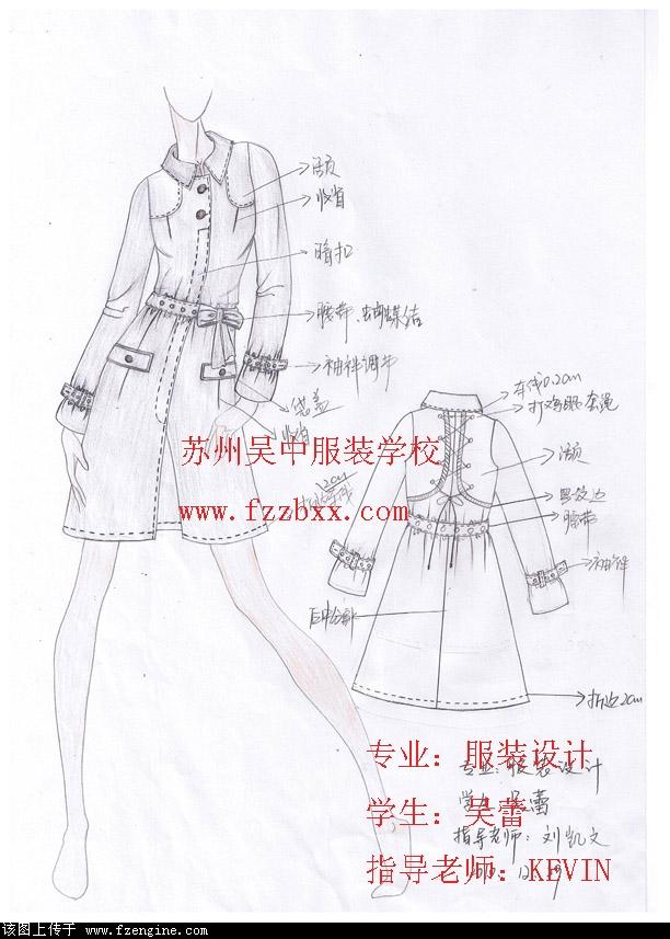 服装设计培训-吴中服装学校