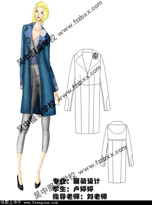 常熟专业服装设计培训-苏州市吴中服装学校