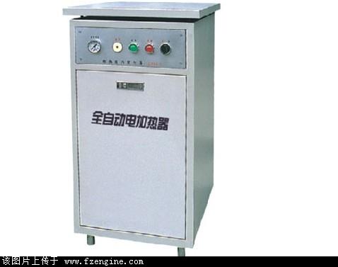 电热蒸汽发生器-中国服装工业网旗下服装设备平台