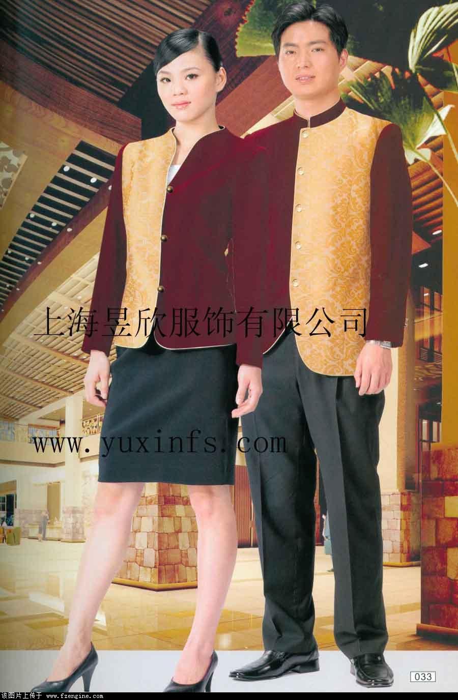 上海酒店员工制服定做 上海酒店制服低价订