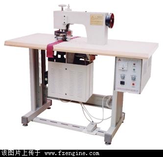 超声波缝合机