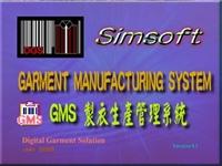 智能GMS生产管理系统