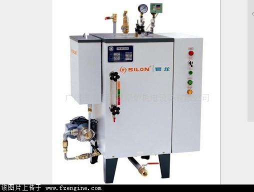 狮龙牌4kw全自动电热蒸汽发生器