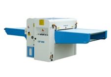 连续式粘合机 压衬机 OP-900