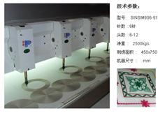 纯毛巾绣系列SINSIM906-912