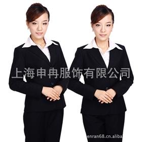 上海申冉服饰有限公司
