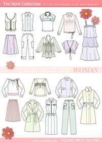 特思纺织服装科技(上海)有限公司