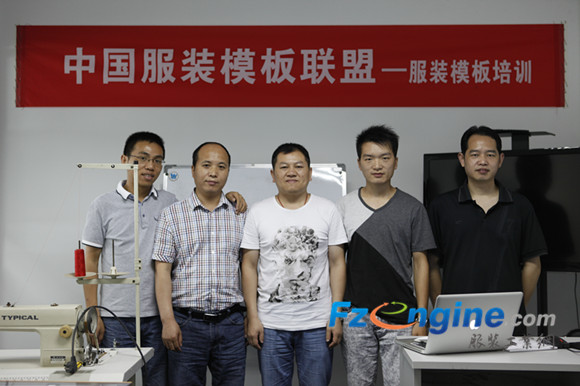 """中国服装模板联盟""""暑期服装模板培训""""火热报名中0.jpg"""