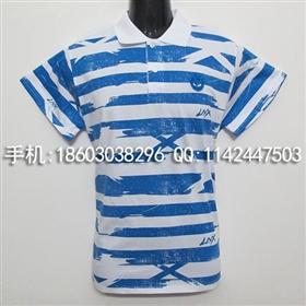 深圳市威尔玛服装有限公司