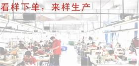 中山市沙溪镇鑫雅图制衣厂