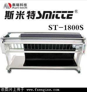 斯米特松布机ST-1800S