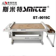 斯米特平板切割机ST-9015C