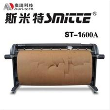 斯米特立式切绘一体机ST-1600A