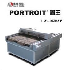 图王激光裁剪机TW-1620C