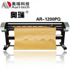 服装绘图仪 喷切一体机 服装CAD绘图仪 AR-1200PQ