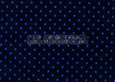 广印牌免烘全能热固油墨 (型号:XY-2010AB)
