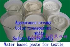 供应服装印花水性胶浆/全能水性胶浆