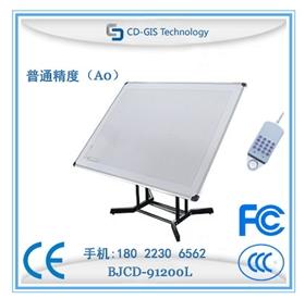 广州市东斌电脑科技有限公司
