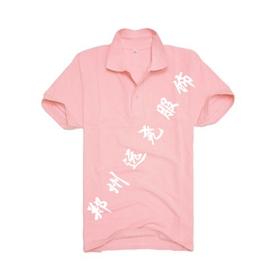 郑州广告衫公司