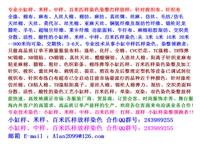绍兴市侨森纺织品有限公司