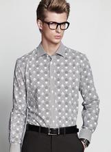 优裁(上海)高级服饰有限公司